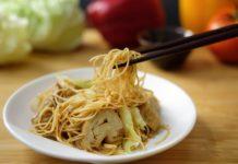 Kwei Lin Chinese Restaurant