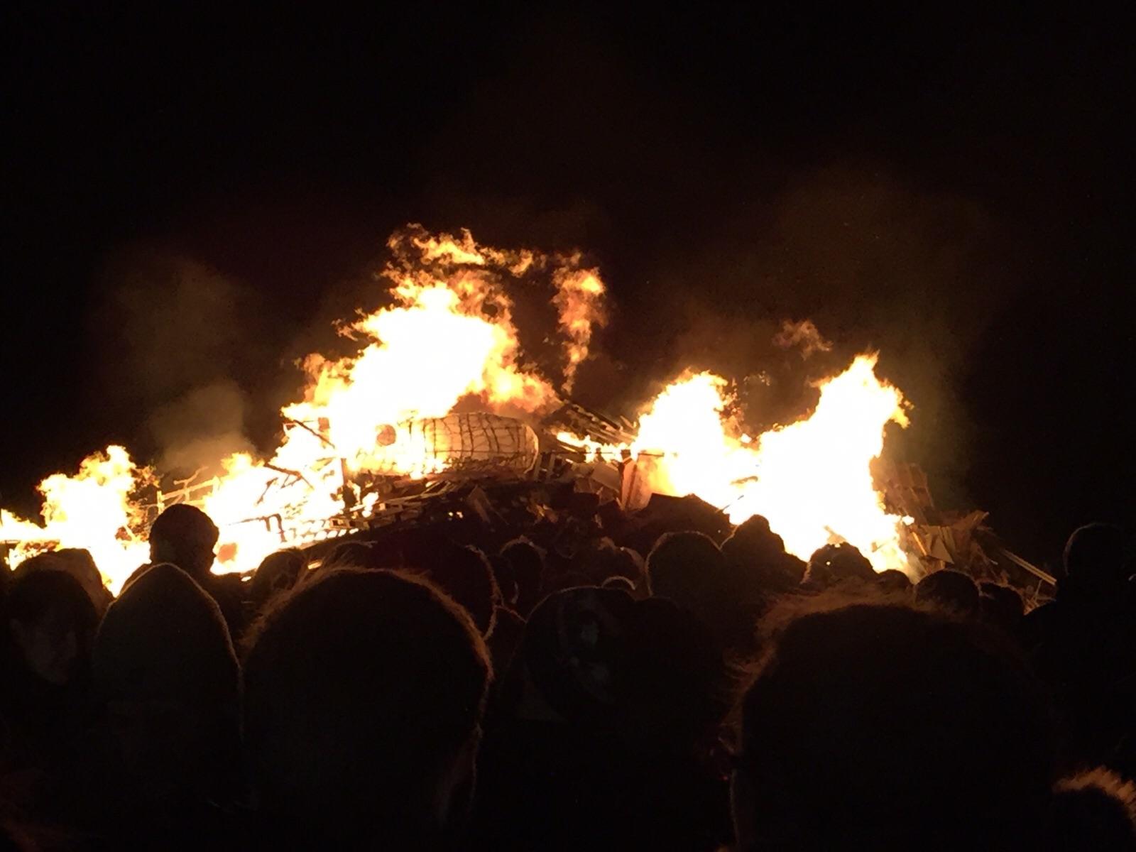 Bonfire Night Derbyshire